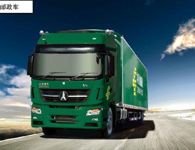 Beiben V3 4x2 340hp Tractor Truck