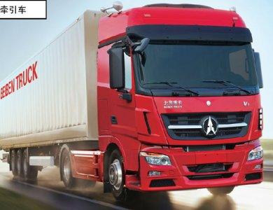 Beiben V3 4x2 380hp Tractor Truck