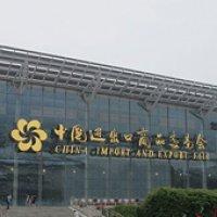 2017 Spring Canton Fair Guangzhou - Qingdao Seize The Future Automobile CO.,LTD.