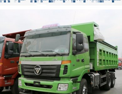 foton auman dump truck for sale