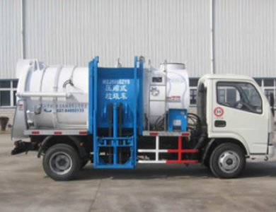 Dongfeng Garbage Truck