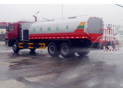 sinotruck howo water Tanker truck for sale
