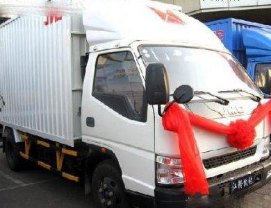 JMC Cargo Truck 6T