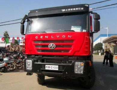 IVECO Genlyon Tractor Head Truck 4x2 380hp