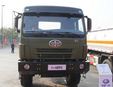 FAW 6x4 380hp Euro 2 Cargo Truck