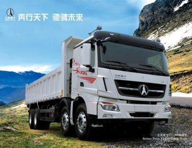North Benz Beiben 8x4 Dump Truck EURII Engine