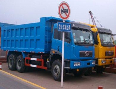 FAW 6x4 30T Dump Truck