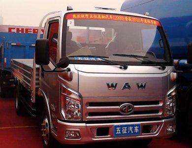 FOTON Brand 3 Ton Mini Light Cargo Truck Price