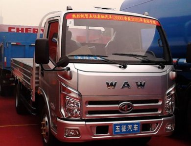 FOTON Brand 3 Ton Mini Light Cargo Truck Price