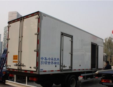 CIMC 1 ton Hot sale High quality Refrigerator truck