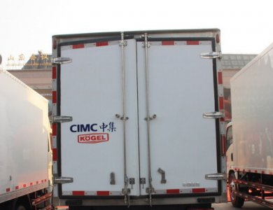 SINOTRUK Howo 5 ton Refrigerated Truck for Hot sale
