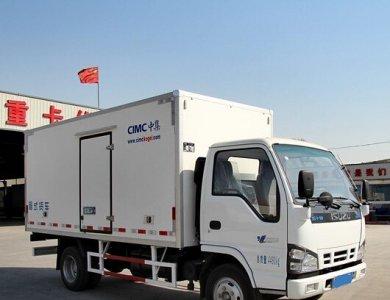 Hot sale 4x2 Refrigerator Truck