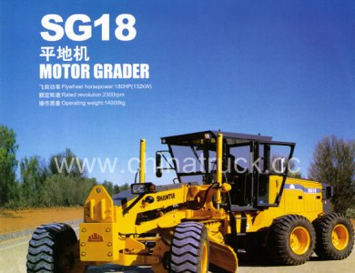 SHANTUI Grader SG18