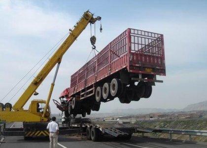 XCMG QY16D Truck Crane