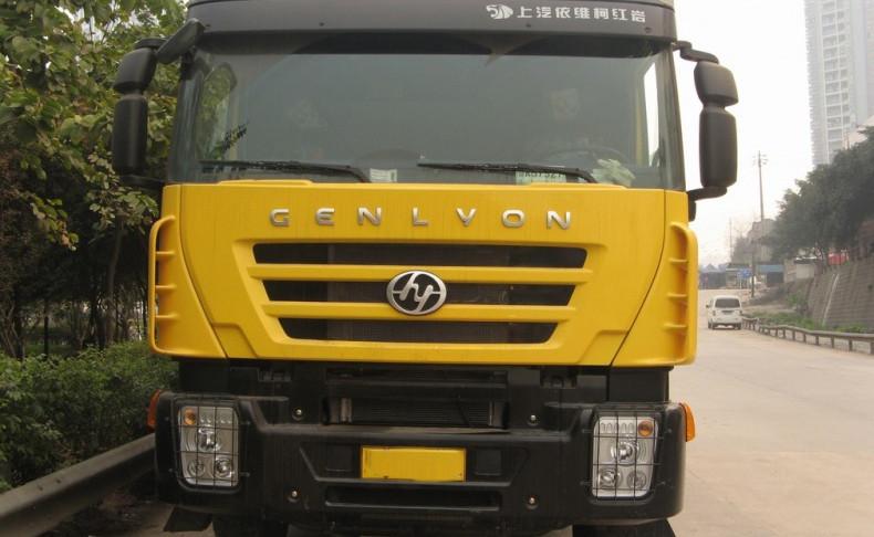 6x4 40T 380hp IVECO Genlyon Tipper Truck