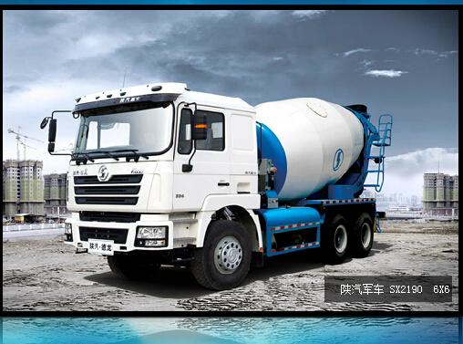 Shacman O long 6x4 Concrete Mixer Truck