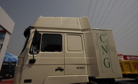 SINOTRUK HOWO A7 CNG Tractor Truck