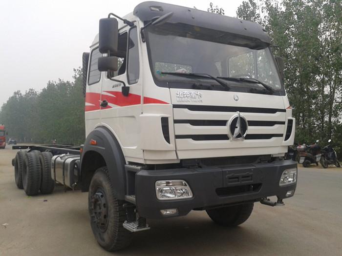 Beiben NG80 6x4 340hp Cargo Truck