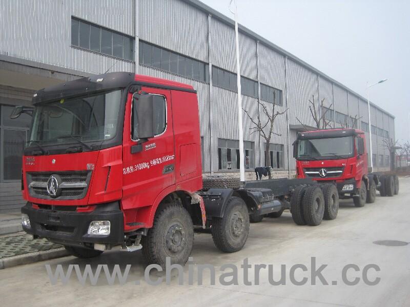 Beiben V3 8x4 Euro2 380hp Cargo Truck