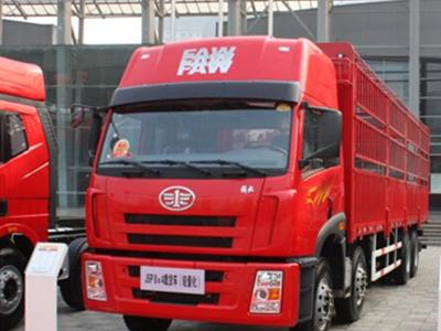 FAW 8x4 340hp Euro 2 Cargo Truck
