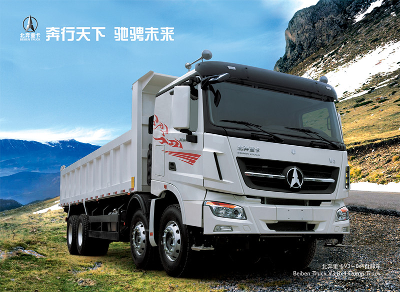 North Benz Beiben 8x4 Dump Truck EURII Engine