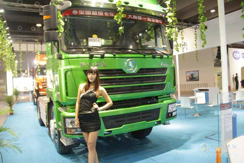 SHACMAN F3000 LNG truck