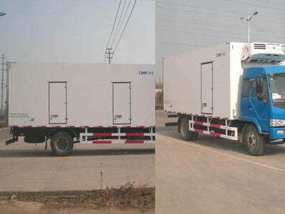 CIMC Seafood transport Refrigerated Truck for sale
